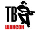 Russian TV Online - Shanson TV - Best Russian Music Channel